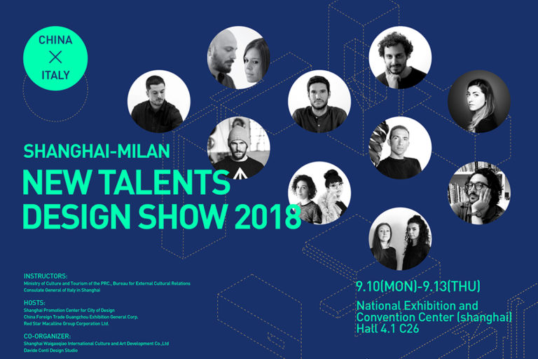 New Talents Design Show 2018  CIFF 2018