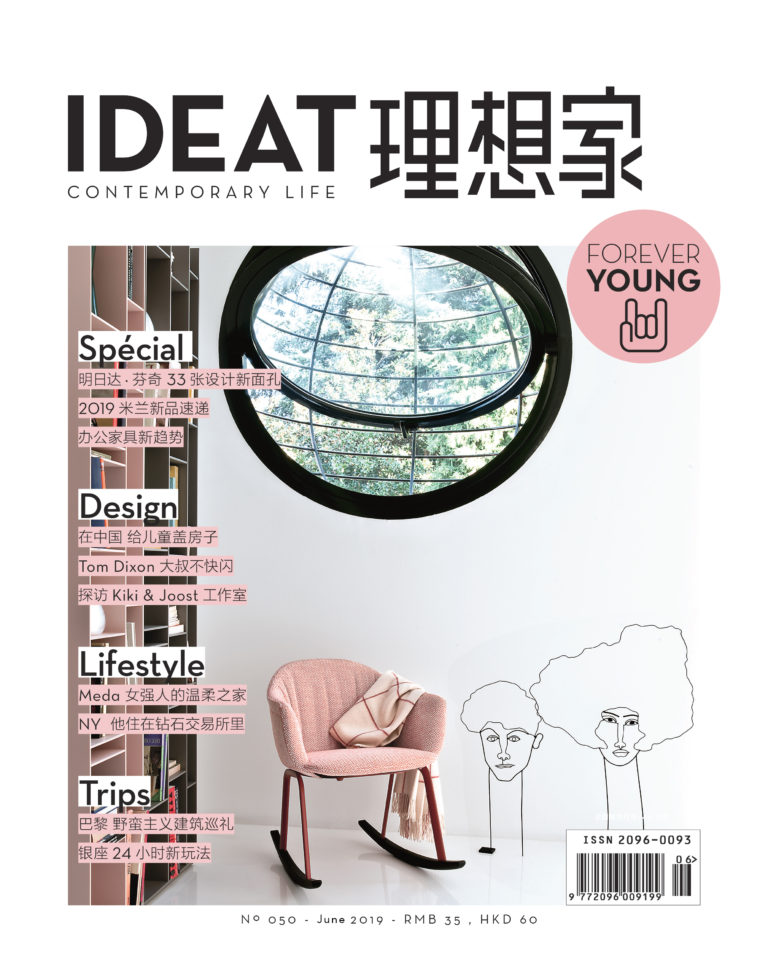 Simone Bonanni IDEAT CHINA June 2019